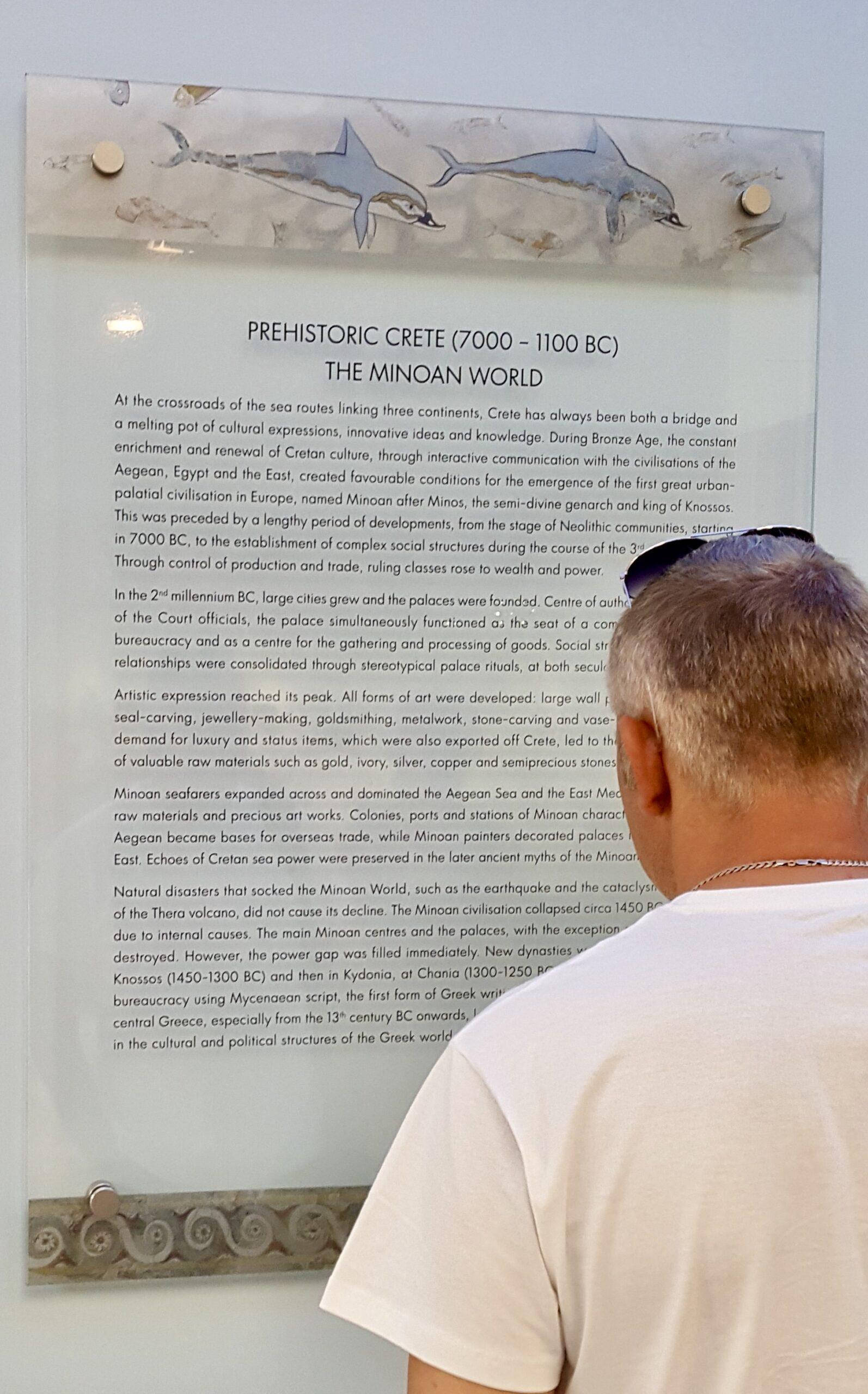 Text heavy panel